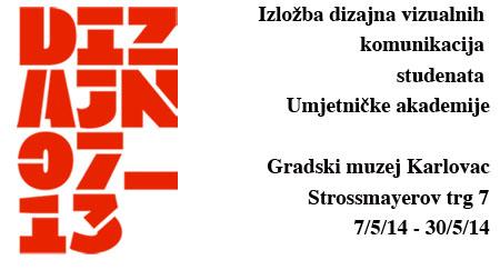 DVK07-13 450
