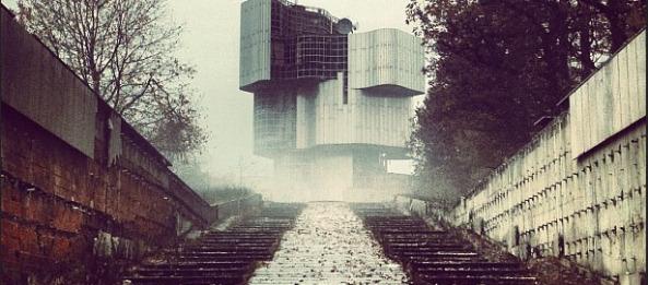petrovagoraspomenik
