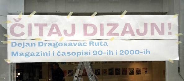 RUTA_web_banner